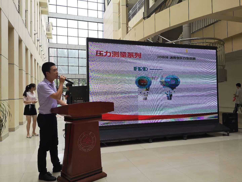 福易胜博|首页易胜博工作人员详细讲解公司产品及发展规划