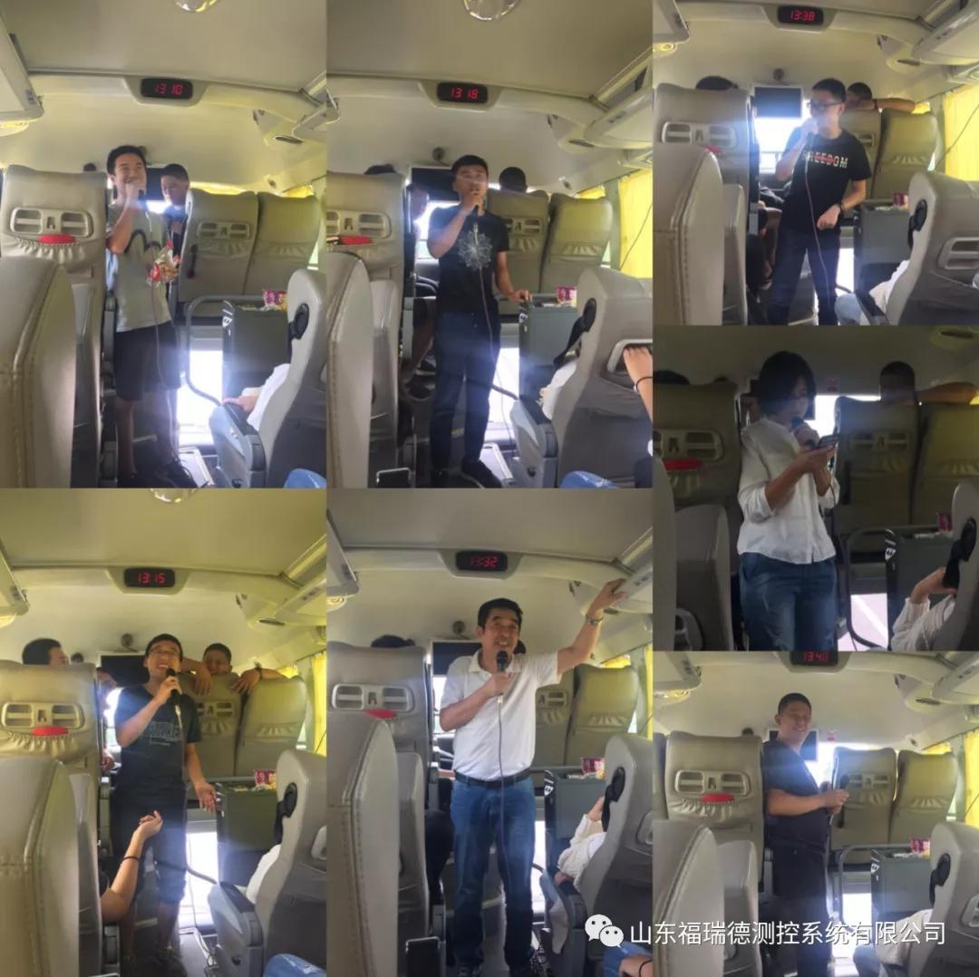 员工在旅游大巴上欢声笑语,好不热闹